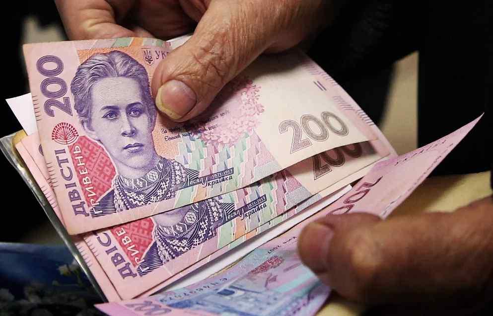 Українців можуть позбавити пенсій: повідомили важливі умови