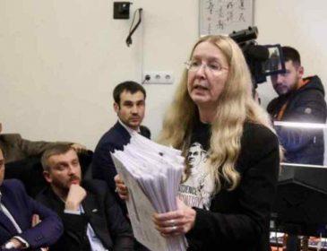 """""""Забагато матеріалів справи"""": Суд не зміг оперативно ухвалити рішення щодо відсторонення Супрун"""