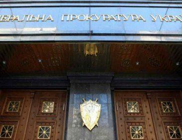 """Помер ще до приїзду """"швидкої"""": У будівлі ГПУ помер екс-прокурор"""