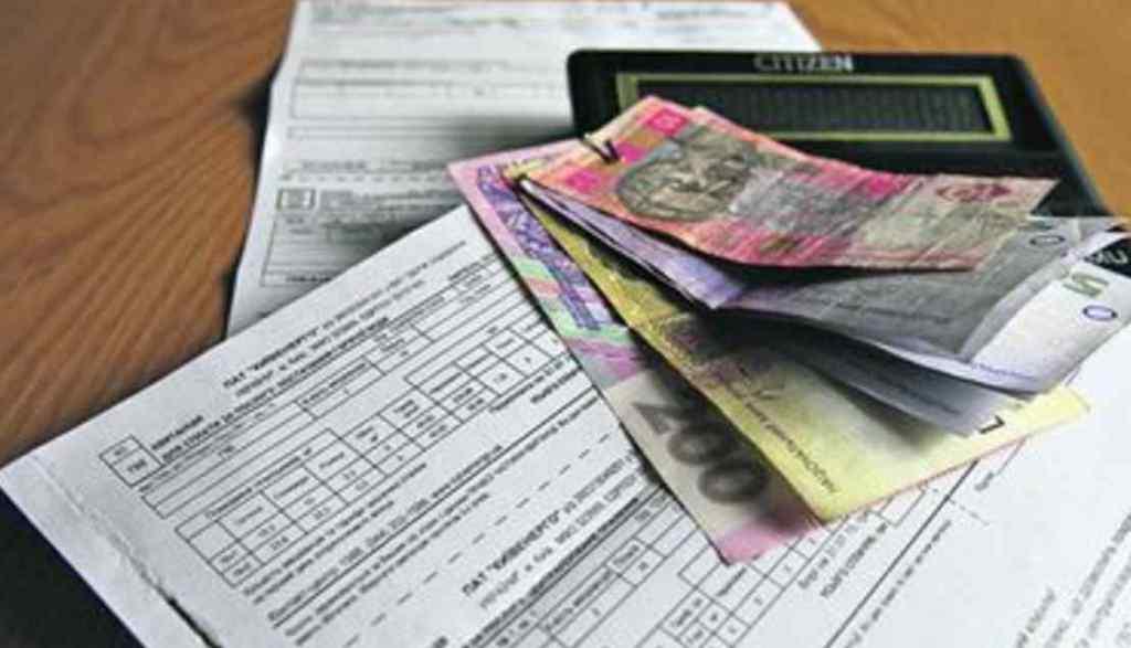 Нові правила ЖКП: чому українцям доведеться платити за воду сусіда і діряві труби