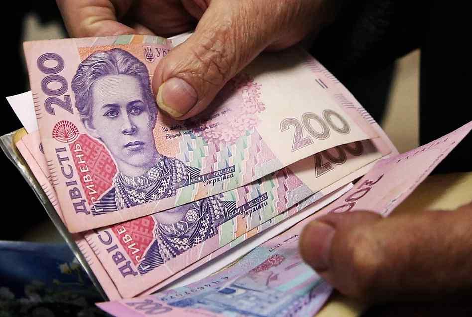 Пенсії майже по 30 тис. грн: українцям назвали новий розмір виплат в країні