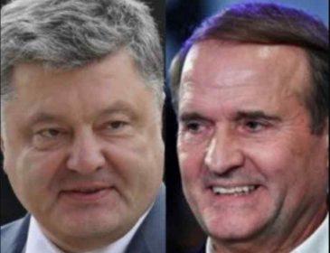 """""""Невже це плата за недоторканість?"""": Порошенка зловили на співпраці з кумом Путіна"""