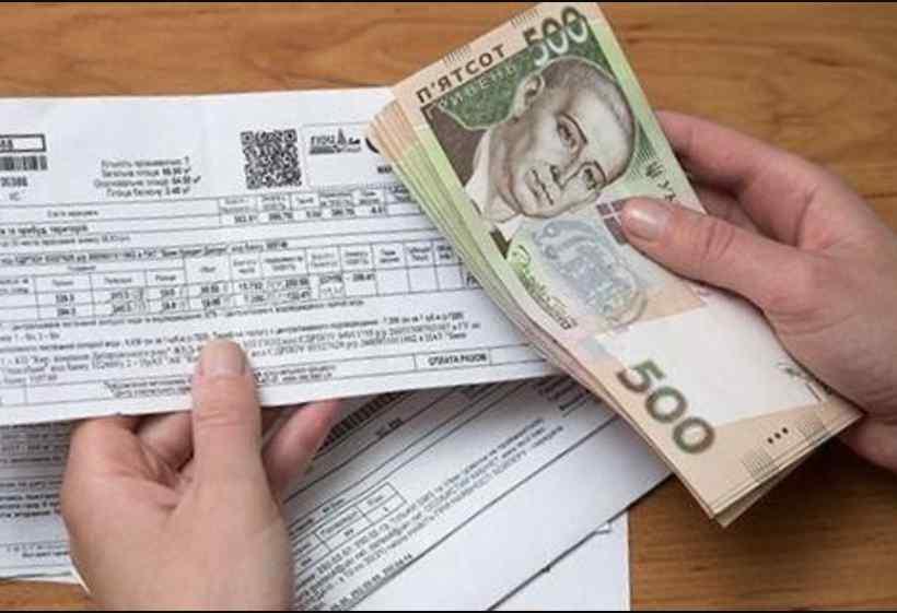Субсідію будуть виплачувати по-новому: що варто знати українцям
