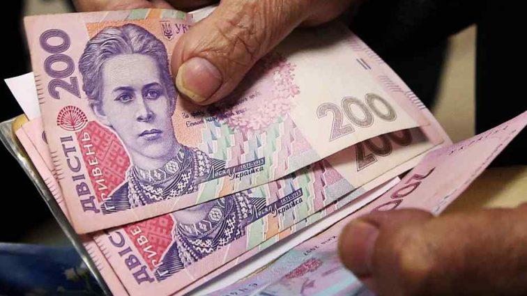 """""""Виплати будуть підвищені тільки тим, хто вийшов на пенсію до 2017 року"""": Українцям розповіли про важливі нюанси"""