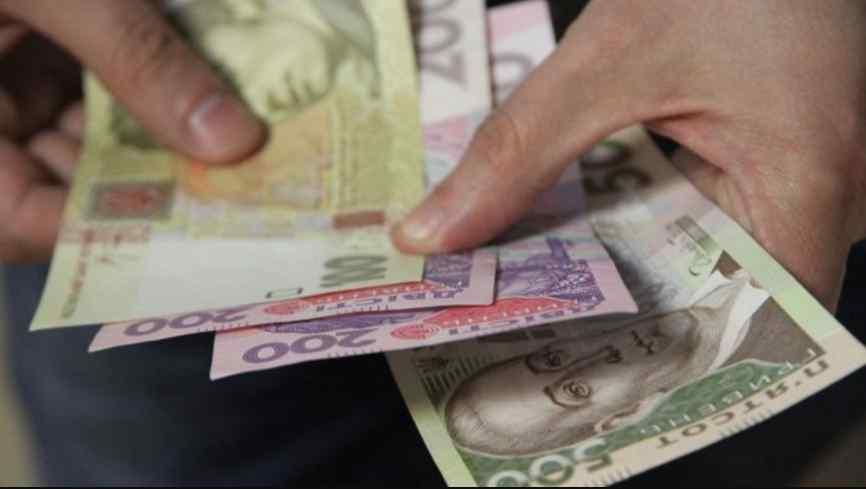 Субсидія і пенсія одночасно: вже у березні українці отримають дві виплати разом