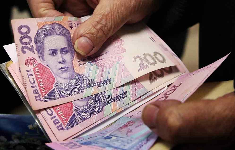 Вже з березня: українців чекають нові правила видачі пенсій