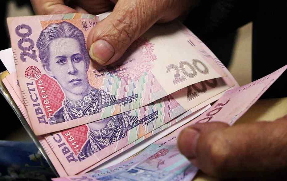 Українцям повторно піднімуть пенсії: кому пощастить і що про це відомо