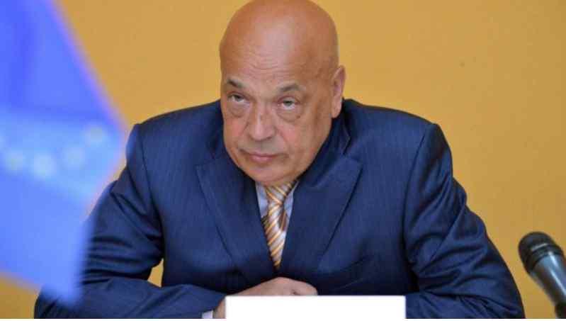 Геннадій Москаль подав заяву про відставку – у ЗМІ з'явилися перші деталі