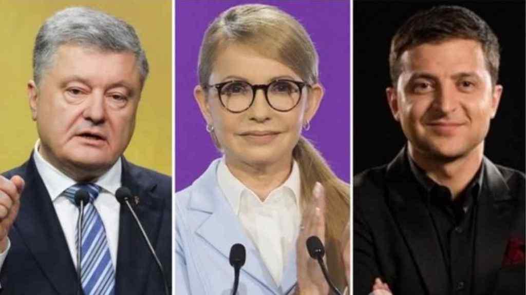 Вибори президента в Україні: визначилися з трійкою лідерів