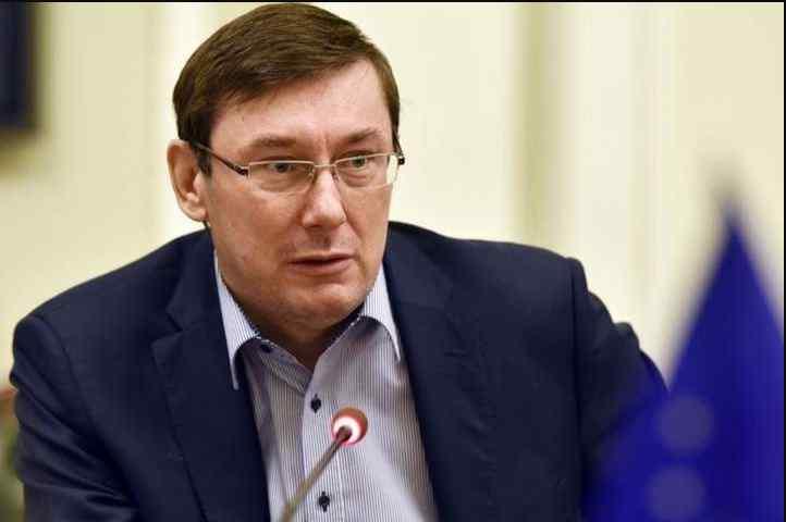 Генпрокурор Луценко вважає контрабанду деталей для військової техніки з Росії прийнятною