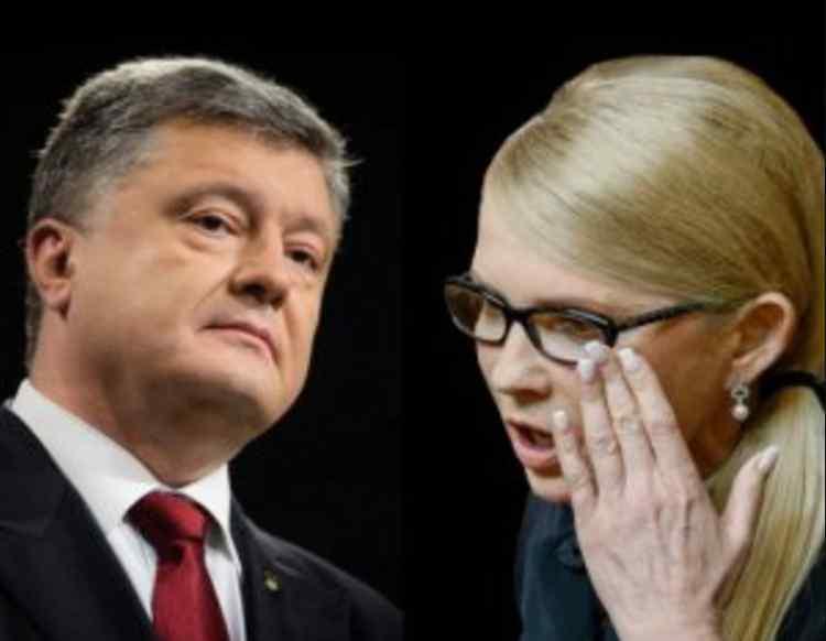 Вимагаємо негайно оприлюднити всі дані! Тимошенко пише Авакову заяву на Порошенка