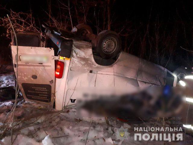 Смертельний BlaBlaCar: Страшна ДТП на Полтавщині обростає загадковими деталями