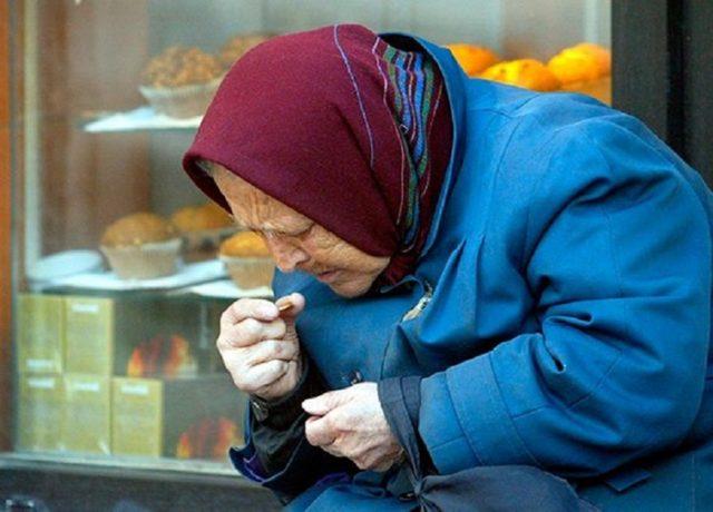 Підвищення пенсій з 1 березня : що зміниться та хто залишиться без виплат