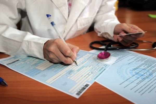 """""""Захворіти заднім числом"""" уже не вийде: правила отримання лікарняних кардинально зміняться, що варто знати"""