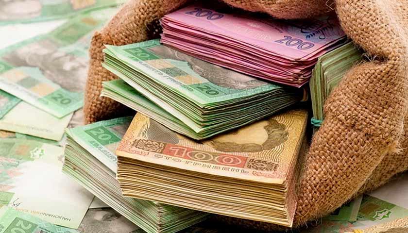 Відмова від готівки: що відомо про кардинальне нововведення