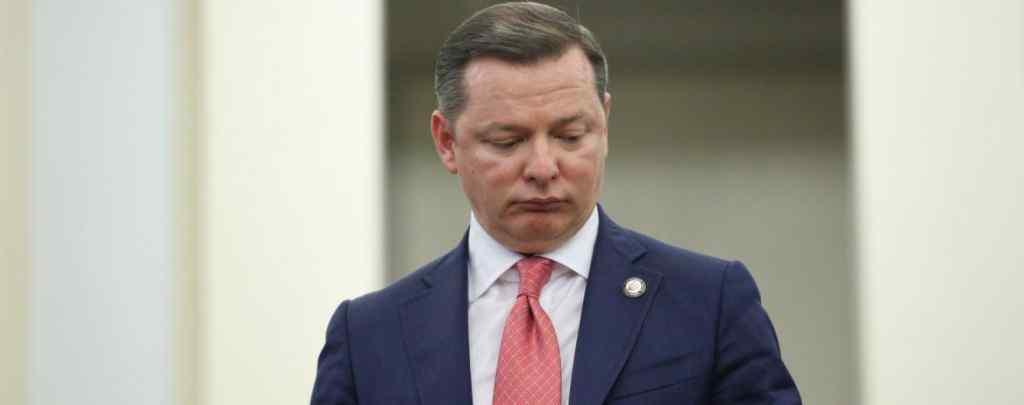 Ляшко – брудний маніпулятор! У МОЗ різко відповіли кандидату у президенти України, назріває скандал