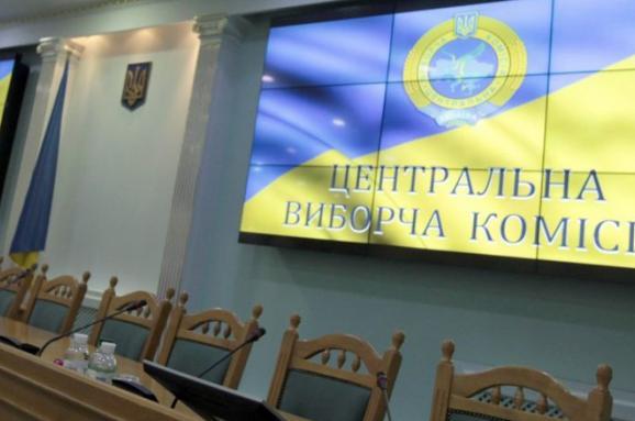 ЦВК відмовила у реєстрації кандидатові у президенти України