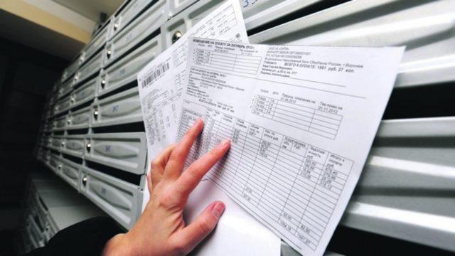 Українці отримають нові платіжки за світло: озвучено важливий нюанс, що потрібно знати