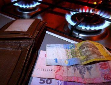 """""""На 13 відсотків"""": В Україні знову підвищать ціну на газ"""
