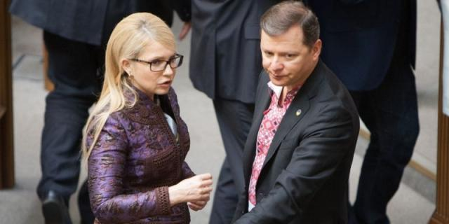 Скандал на Погоджувальній Раді: Тимошенко та Ляшко зробили гучну заяву про фальсифікацію виборів