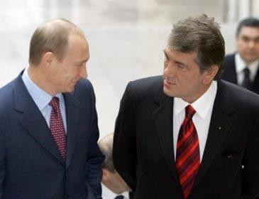 """""""Немає мотивів припиняти війну"""": Ющенко розповів про можливі переговори з Путіним"""