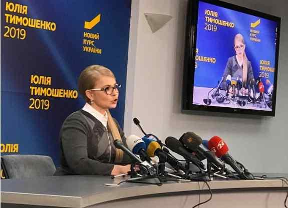 """""""Тупий і ще тупіший"""": Юлія Тимошенко жорстко пройшлася по Порошенку і Луценку"""