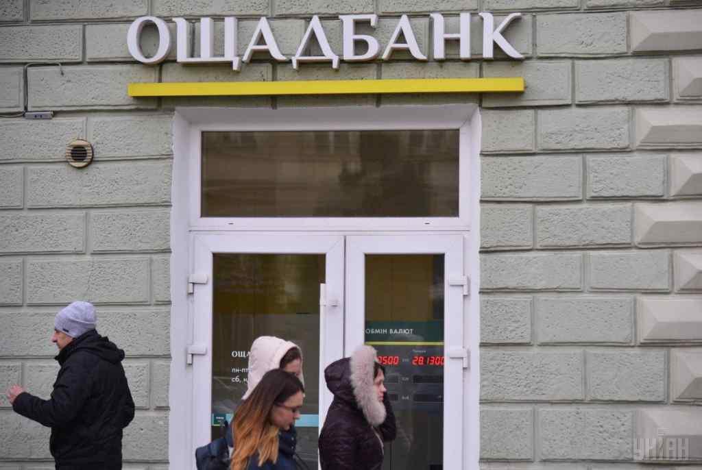 """Не більше 14 тисяч гривень:""""Ощадбанк"""" починає нову програму """"теплих кредитів"""""""