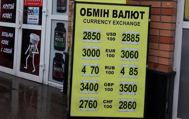 """""""Гривня добиває американський долар"""": НБУ оприлюднили свіжий курс валют"""