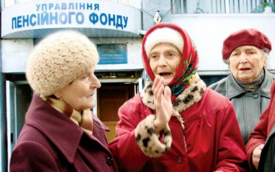 Куди вже більше: Українцям можуть підвищити пенсійний вік