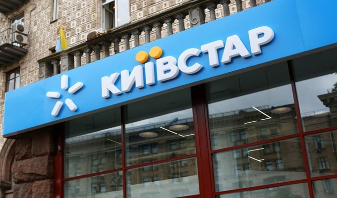 """""""Це просто грабунок, на рівному місці"""": """"Київстар"""" жорстко оскандалився через незрозуміле списування грошей у абонентів"""
