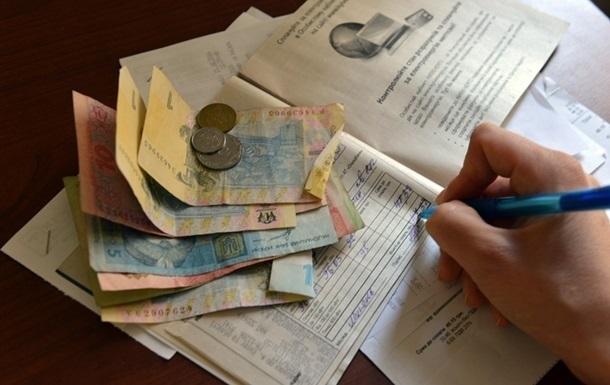Монетизація субсидій: у кого з українських субсидіантів можуть забрати живі гроші