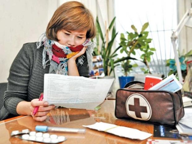 В Україні виріс розмір лікарняних виплат: стала відома сума