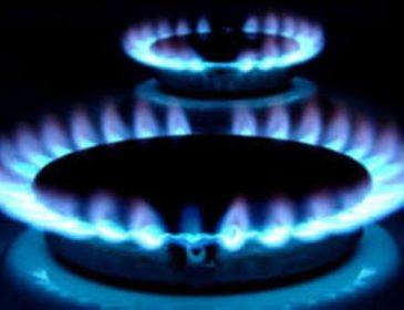 До 5 квітня: Українцям повернуть гроші за газ. Що потрібно знати