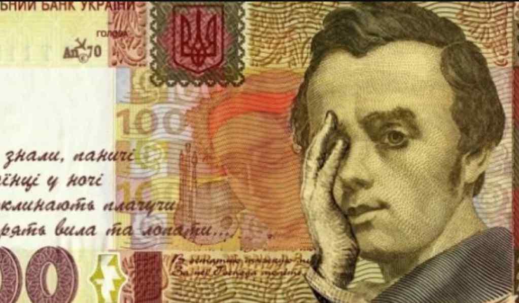 """""""Гривню потрібно рятувати"""": Свіжий курс валют приготував справжній сюрприз"""