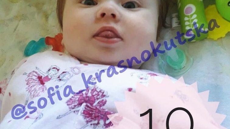 """""""Через два місяці після народження виявили новоутворення"""": Крихітна Соня бореться з раком і потребує вашої допомоги"""