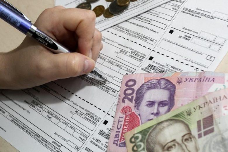 Ощадбанк сьогодні розпочав виплату субсидій грошима