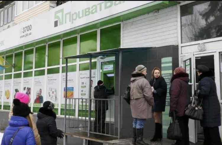 """""""Українці розлючені!"""": Приватбанк звернувся до обдурених клієнтів із заявою"""