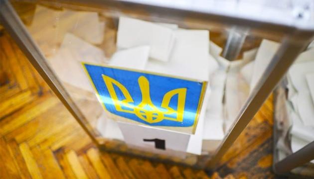 Порушення прав на виборах президента: до кого звертатися і що загрожує