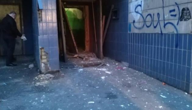 """""""Аж повилітали вікна"""": Київську багатоповерхівку струсонув потужний вибух"""