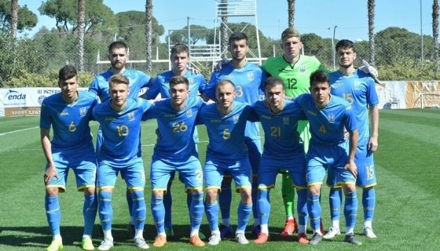 Збірна України обіграла Казахстан на турнірі в Туреччині