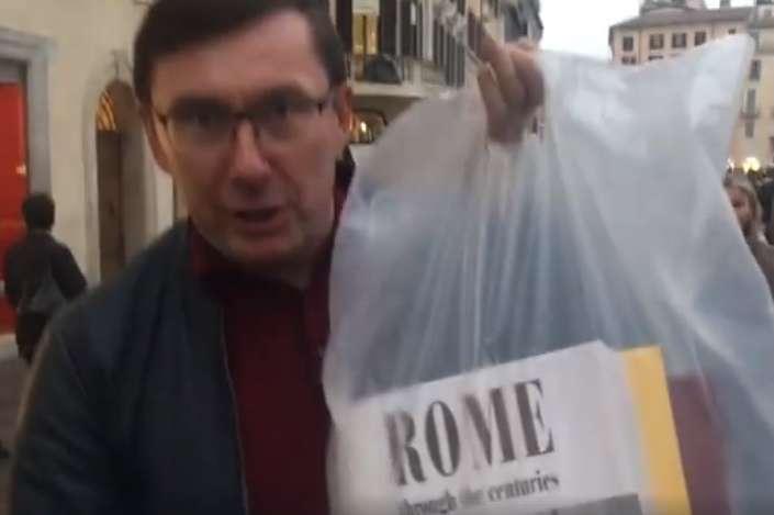 """""""Для бидла пояснюю"""": Як Юрій Луценко в Римі нахамив журналісту. В Мережі лютують"""