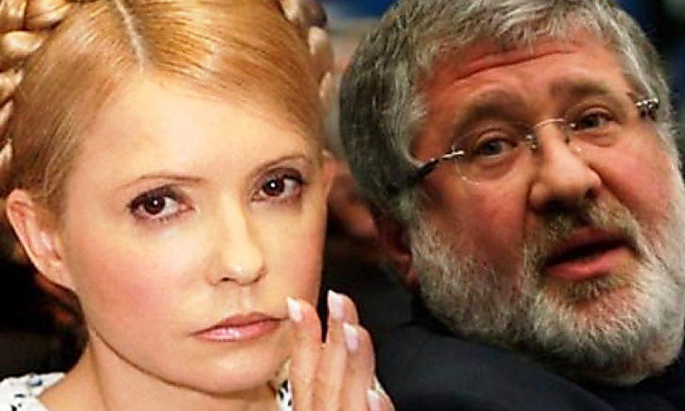 Цілую, разом усього досягнемо: Відверту бесіду Тимошенко та Коломойського злили в мережу