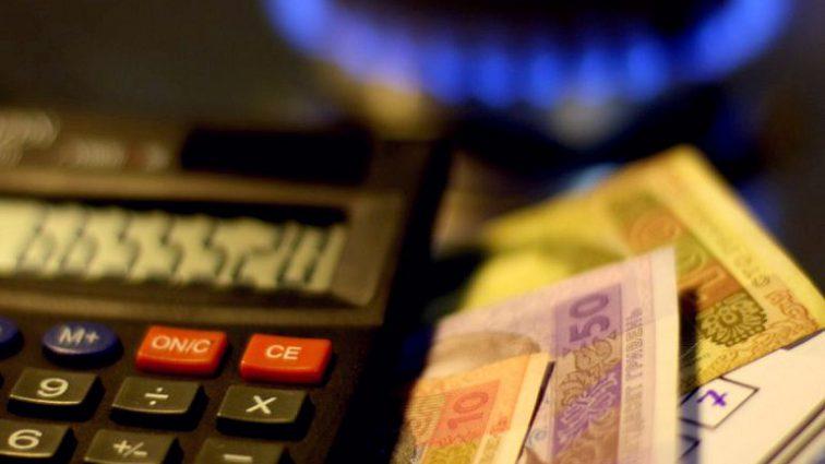 Очікується суттєве підвищення цін на опалення і гарячу воду: де, коли та на скільки