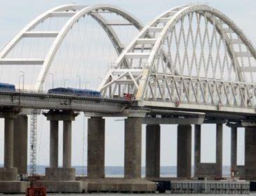 У Росії злякалися падіння Кримського мосту! Вжитті екстренні заходи