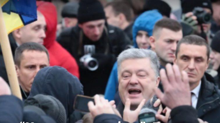 """Нічим не відрізняється від Януковича! Порошенко їздить з """"тітушками"""". Сутички та затримання"""