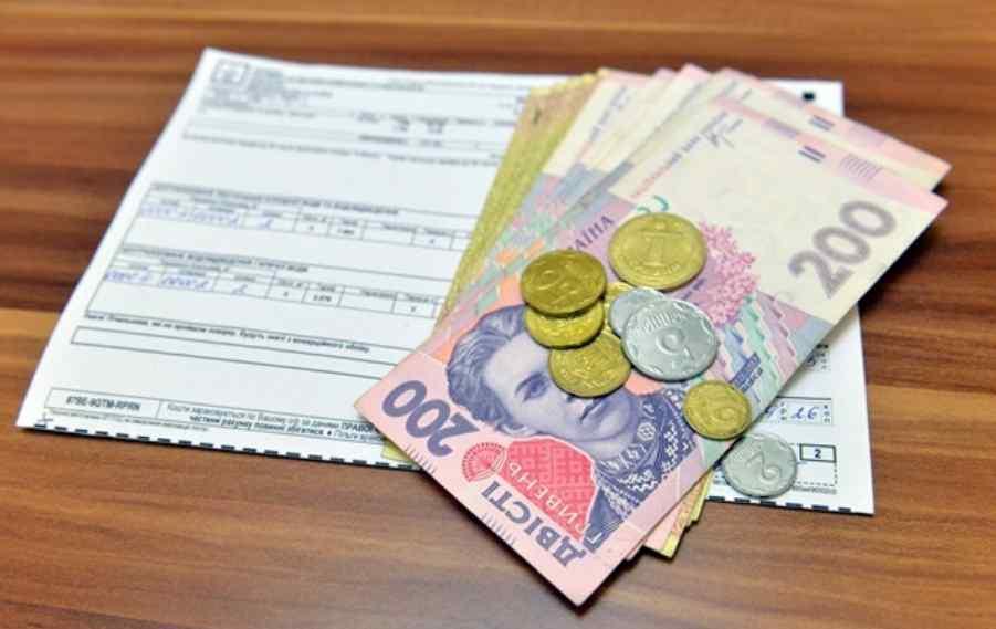"""Українцям приготували новий """"сюрприз"""": що буде з тарифами на опалення"""