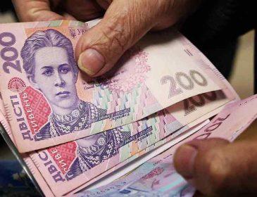 Доплата багатодітним. Що потрібно знати про додаткові виплати?