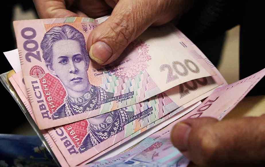 Мінімальна пенсія в 5000 грн: експерт дав прогноз