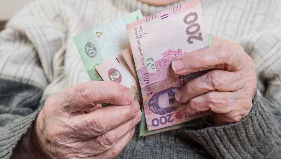 Перерахунок пенсій в березні: хто отримає менше всіх