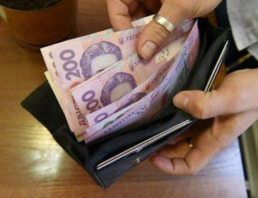 Планують підвищити зарплату вже в квітні: стало відомо, на скільки